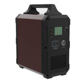Nabíjecí stanice Nano Solar Compactor 1200